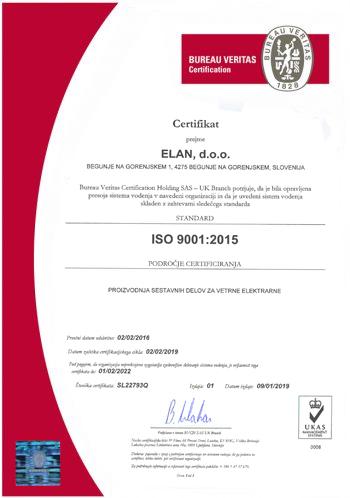 certifikat-elan